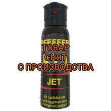 Струйный газовый (перцовый) баллончик PFEFFER KO JET, 100 мл
