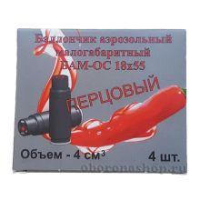 Патроны для аэрозольных устройств «БАМ-ОС.000» 18х55 мм